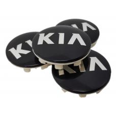 Kia 58mm fekete felni kupak 4db